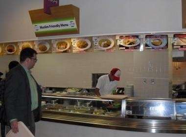 makanan halal di jepun