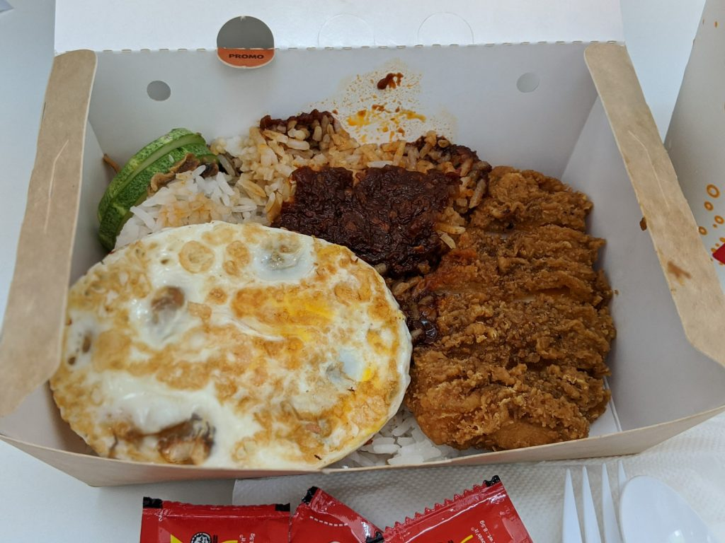 nasi lemak spicy chicken mcdeluxe
